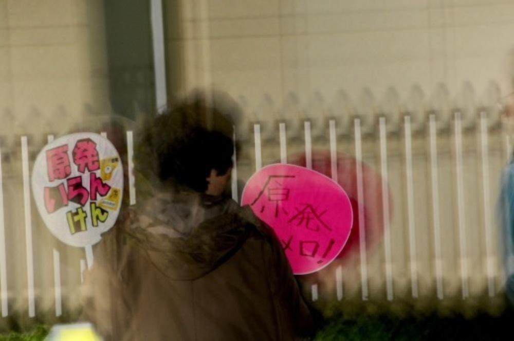 351回目四電本社前再稼働反対抗議レポ 3月29日(金)高松 【伊方原発を止める。私たちは止まらない。23】【 平成の大惨事 】_b0242956_10281285.jpeg