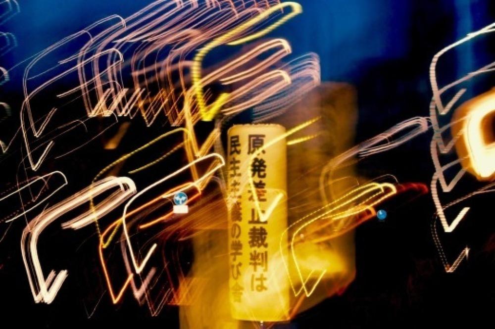351回目四電本社前再稼働反対抗議レポ 3月29日(金)高松 【伊方原発を止める。私たちは止まらない。23】【 平成の大惨事 】_b0242956_10302034.jpeg