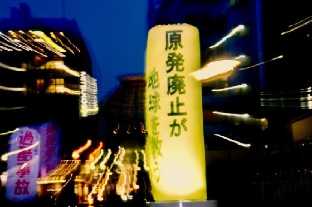 351回目四電本社前再稼働反対抗議レポ 3月29日(金)高松 【伊方原発を止める。私たちは止まらない。23】【 平成の大惨事 】_b0242956_10304227.jpeg