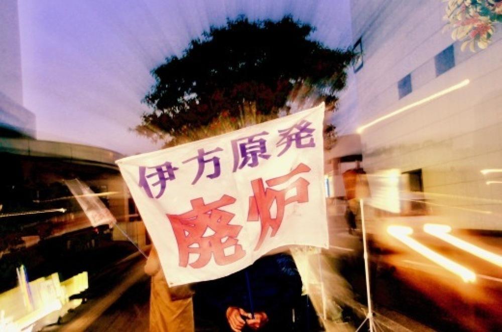 351回目四電本社前再稼働反対抗議レポ 3月29日(金)高松 【伊方原発を止める。私たちは止まらない。23】【 平成の大惨事 】_b0242956_10310796.jpeg