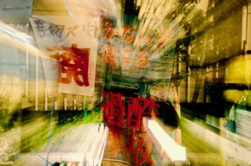 351回目四電本社前再稼働反対抗議レポ 3月29日(金)高松 【伊方原発を止める。私たちは止まらない。23】【 平成の大惨事 】_b0242956_10320713.jpeg