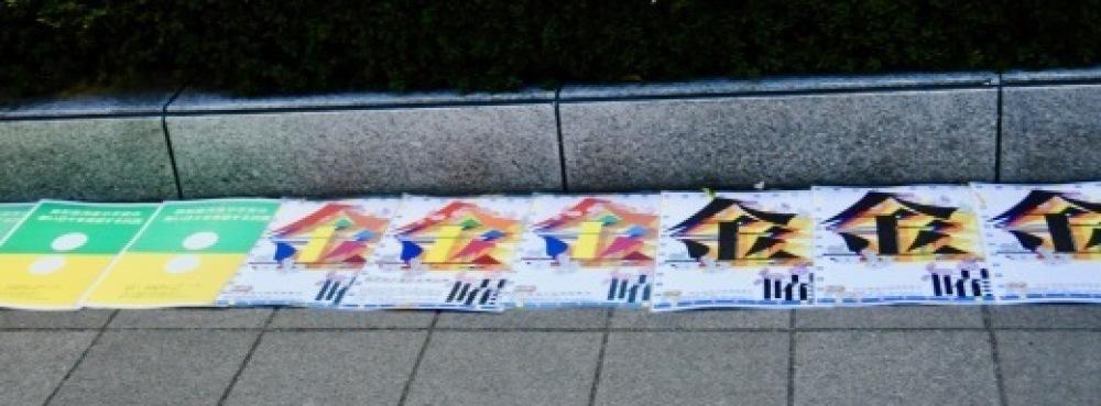 351回目四電本社前再稼働反対抗議レポ 3月29日(金)高松 【伊方原発を止める。私たちは止まらない。23】【 平成の大惨事 】_b0242956_10333308.jpeg
