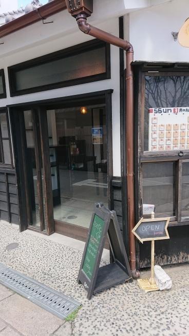 one day shop オープン_e0353657_13444448.jpg