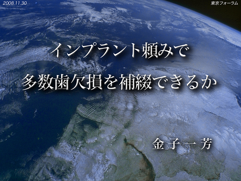 f0103459_100816.jpg