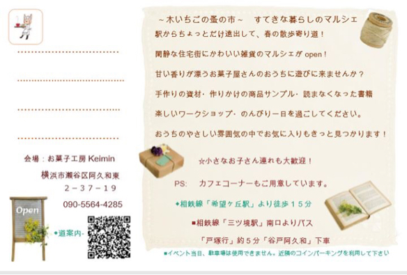 c0169360_08232972.jpg