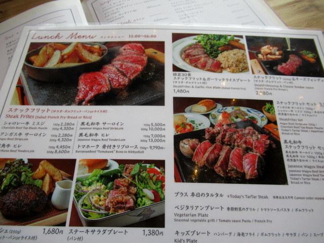 サクレフルール 軽井沢 * グランピング気分が楽しめるパリ発の肉ビストロがNewOpen!_f0236260_23280643.jpg