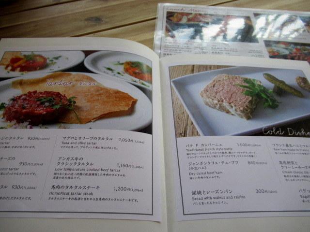 サクレフルール 軽井沢 * グランピング気分が楽しめるパリ発の肉ビストロがNewOpen!_f0236260_23303021.jpg