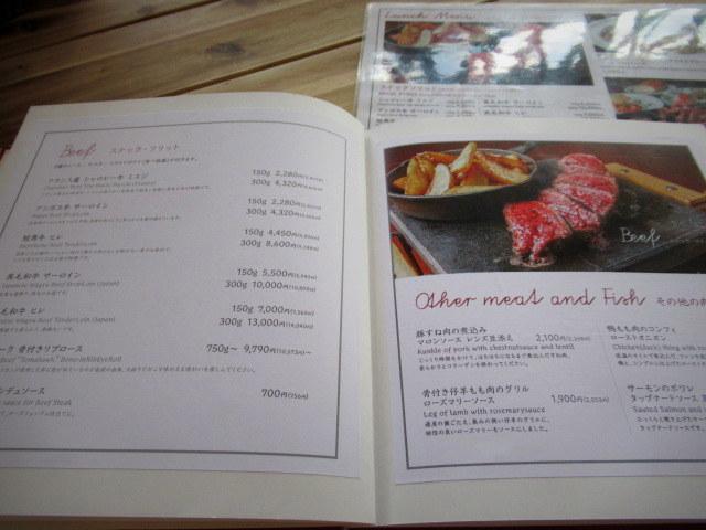 サクレフルール 軽井沢 * グランピング気分が楽しめるパリ発の肉ビストロがNewOpen!_f0236260_23305737.jpg