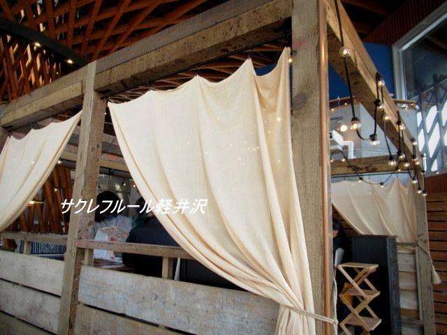 サクレフルール 軽井沢 * グランピング気分が楽しめるパリ発の肉ビストロがNewOpen!_f0236260_23341363.jpg