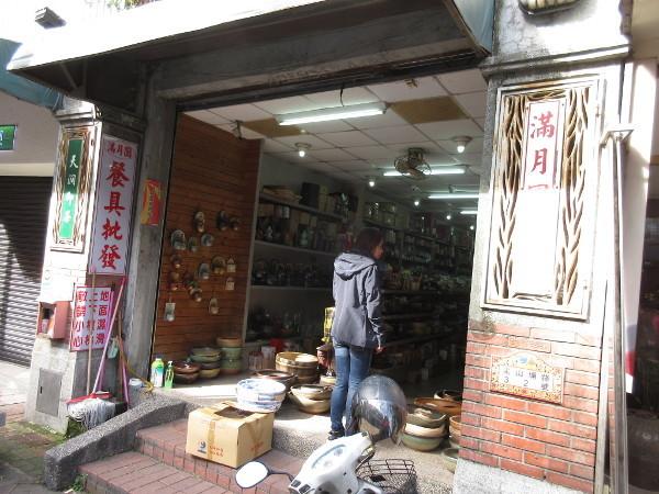 陶器の街、鶯歌へ・02_c0152767_18403511.jpg