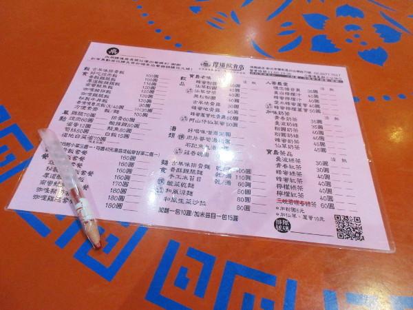 厚道飲食店_c0152767_18463969.jpg