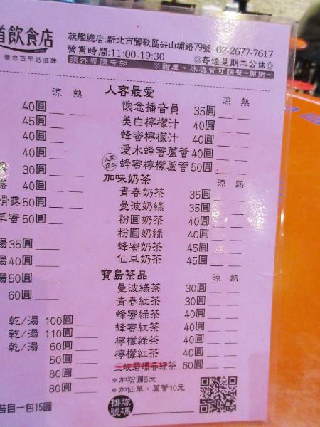 厚道飲食店_c0152767_18472088.jpg