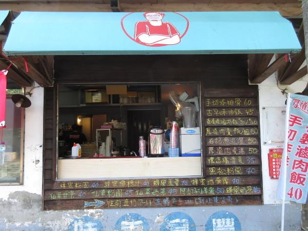 厚道飲食店_c0152767_18510566.jpg