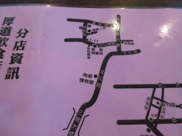 厚道飲食店_c0152767_18513077.jpg