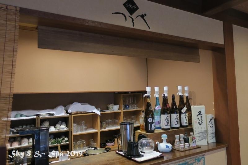 ◆ 車旅で広島へ、その6「湯原温泉 湯の蔵 つるや」へ 到着編(2019年3月)_d0316868_06434110.jpg