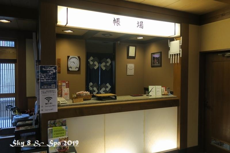 ◆ 車旅で広島へ、その6「湯原温泉 湯の蔵 つるや」へ 到着編(2019年3月)_d0316868_06570697.jpg