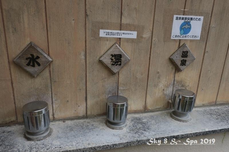 ◆ 車旅で広島へ、その7「湯原温泉 湯の蔵 つるや」へ 客室 露天編(2019年3月)_d0316868_07493417.jpg