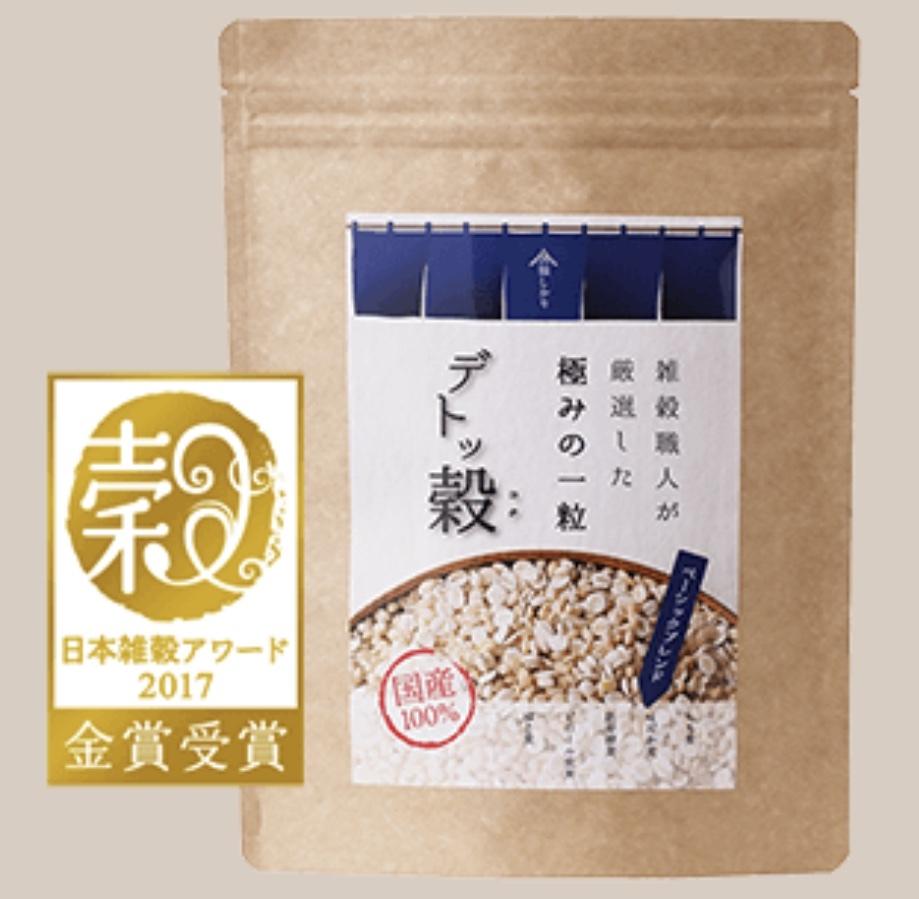『俺の!いなり寿司』本の「ヘルシーいなりレシピ」で紹介されました‼_c0220172_13445979.jpeg