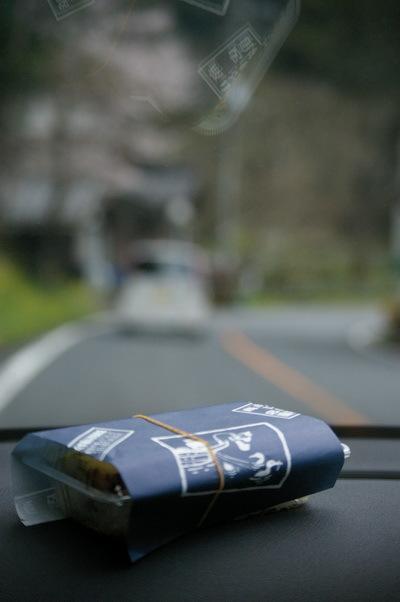 錦帯橋の桜_d0327373_17063729.jpg
