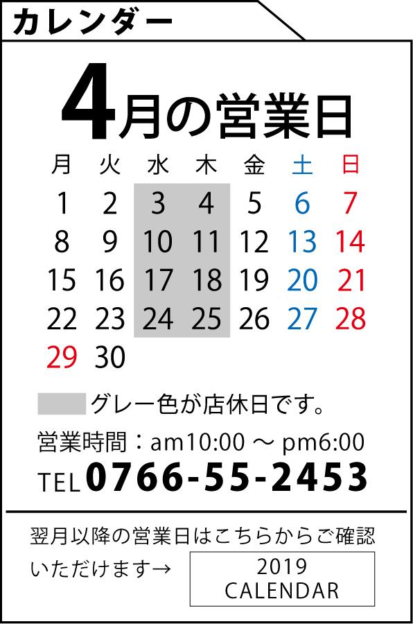 d0224984_17550850.jpg