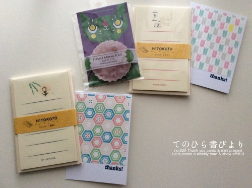 Let's create a weekly card & show off! #13 和風なミニカード_d0285885_22541937.jpeg