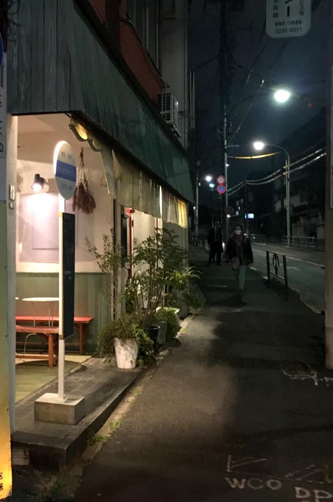 行きつけのカフェ。_c0180686_06411851.jpg
