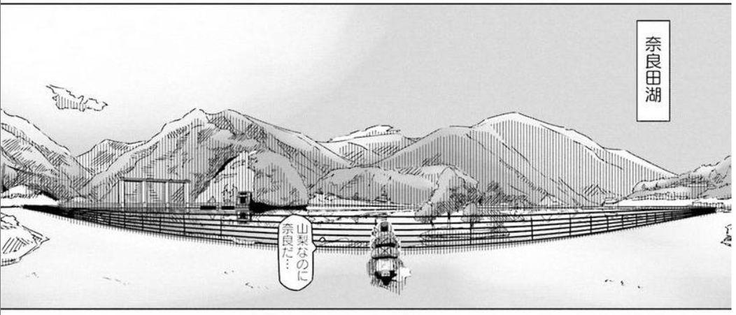 コミック「ゆるキャン△」舞台探訪003 志摩リン早川町の奈良田の里へ 第7巻第36話と第37話_e0304702_07542873.jpg