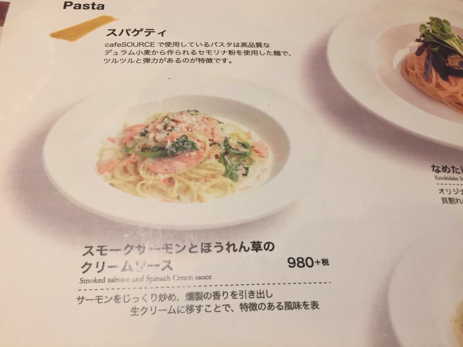 cafe SOURCE  にて壮行会_e0115904_02282897.jpg