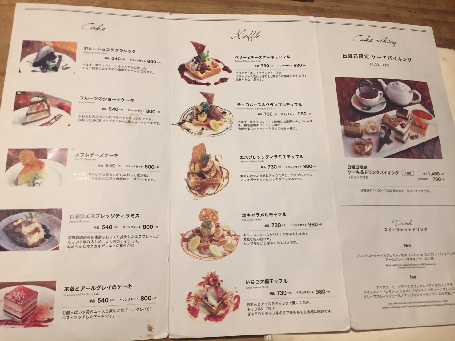 cafe SOURCE  にて壮行会_e0115904_02420077.jpg