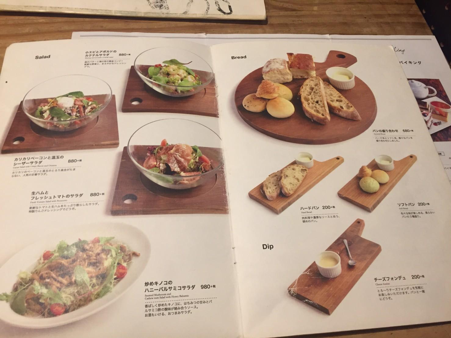cafe SOURCE  にて壮行会_e0115904_02421934.jpg