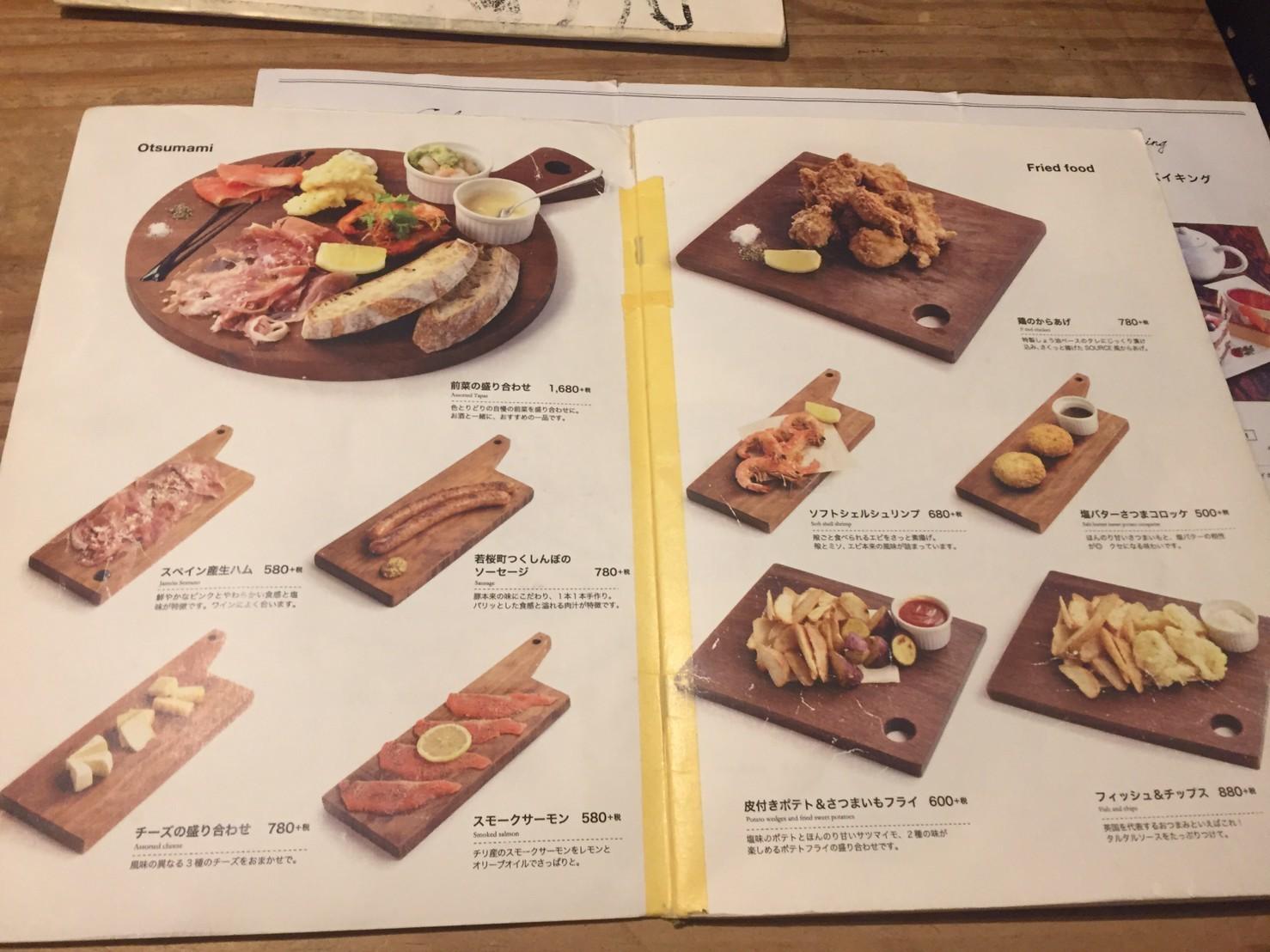 cafe SOURCE  にて壮行会_e0115904_02421961.jpg