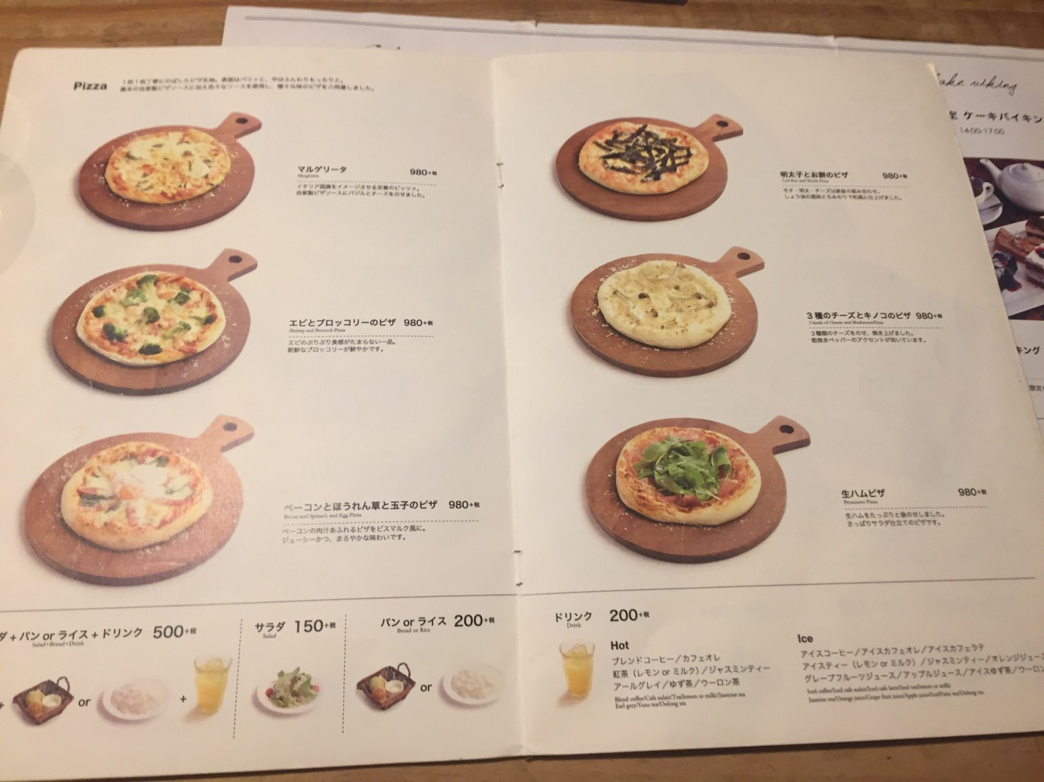 cafe SOURCE  にて壮行会_e0115904_02434224.jpg