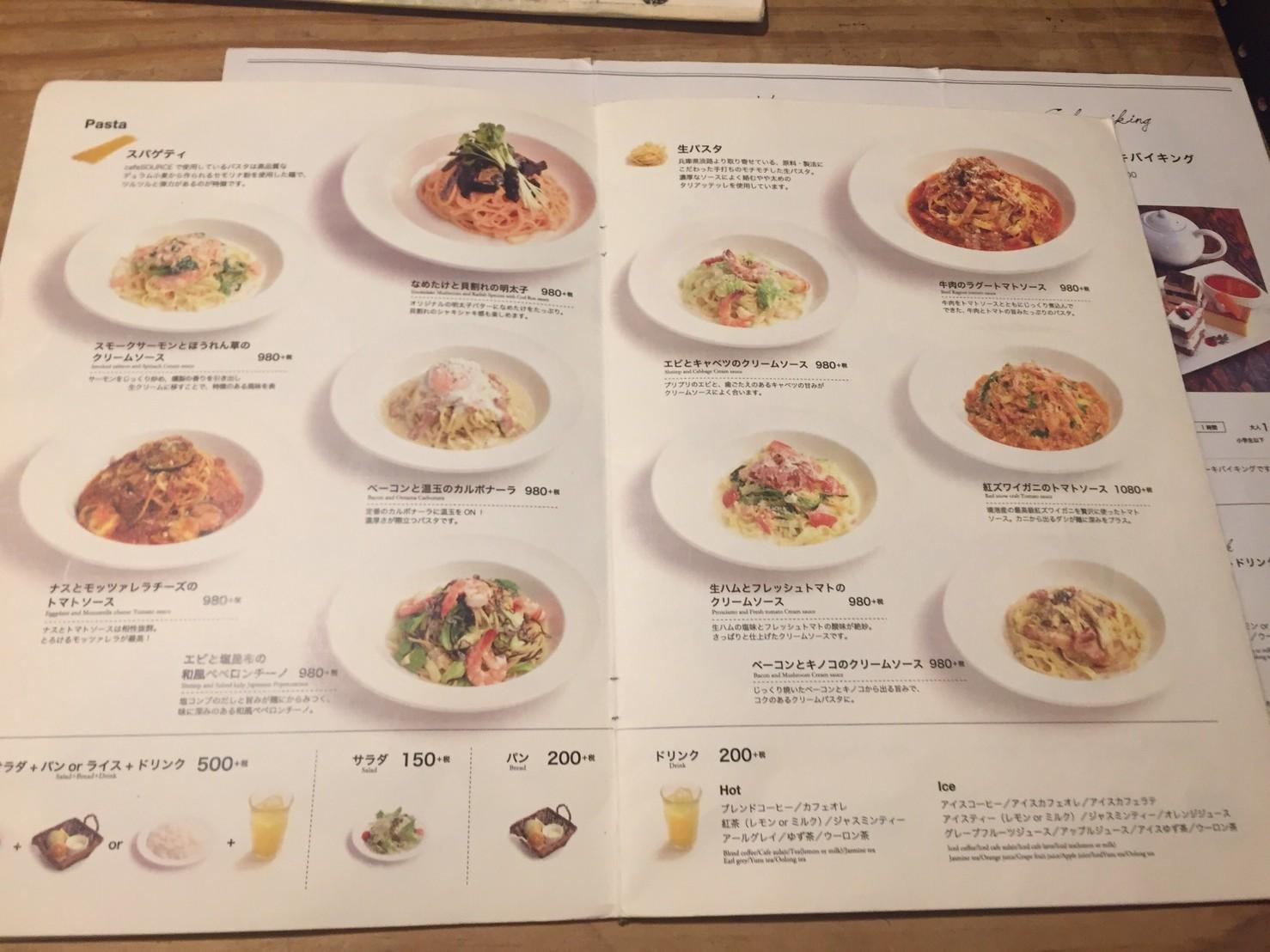 cafe SOURCE  にて壮行会_e0115904_02451367.jpg