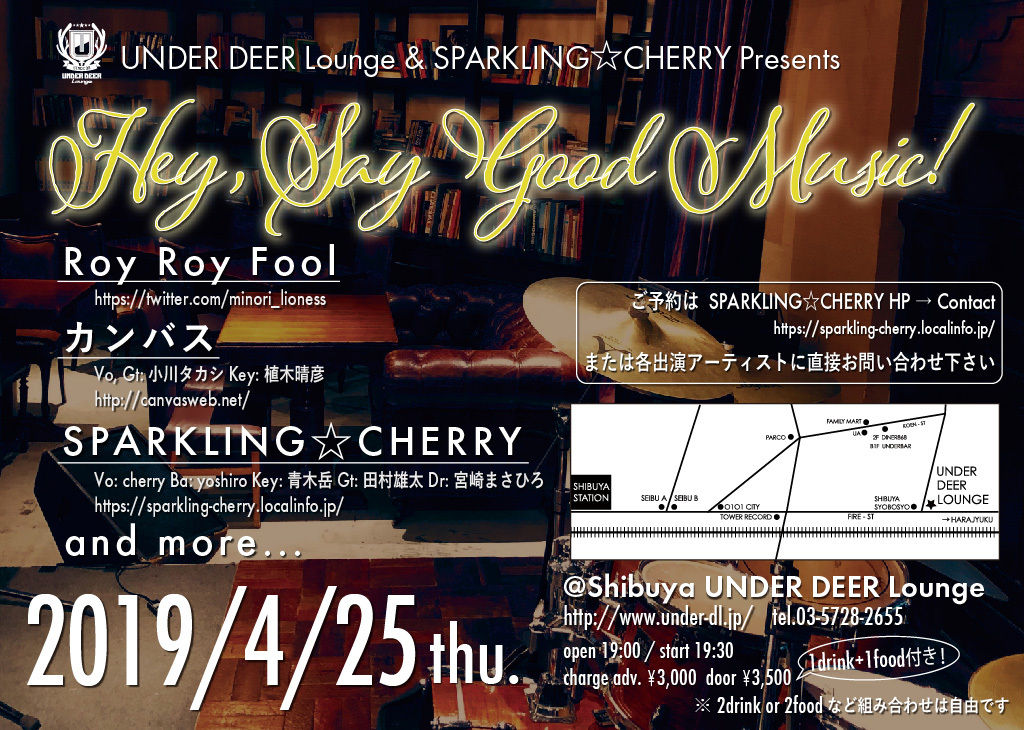 4/25UDL&S☆C Presents Hey,Say Good Music!出演者第2弾発表~♪_a0088007_23590152.jpg
