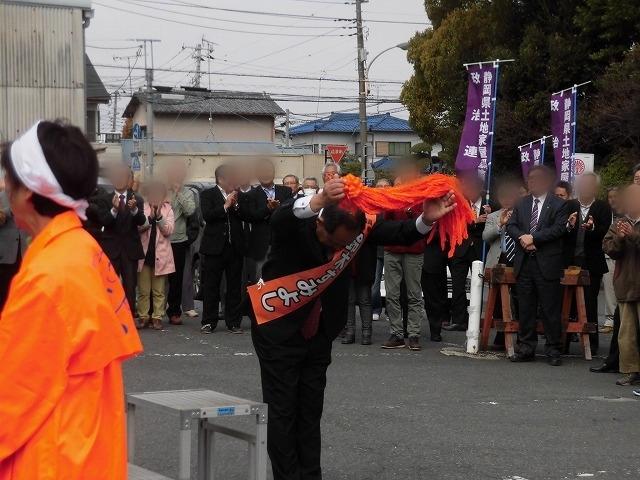 定数4に対し5人が立候補の県議会議員選挙 鈴木すみよし候補の出陣式_f0141310_07383618.jpg