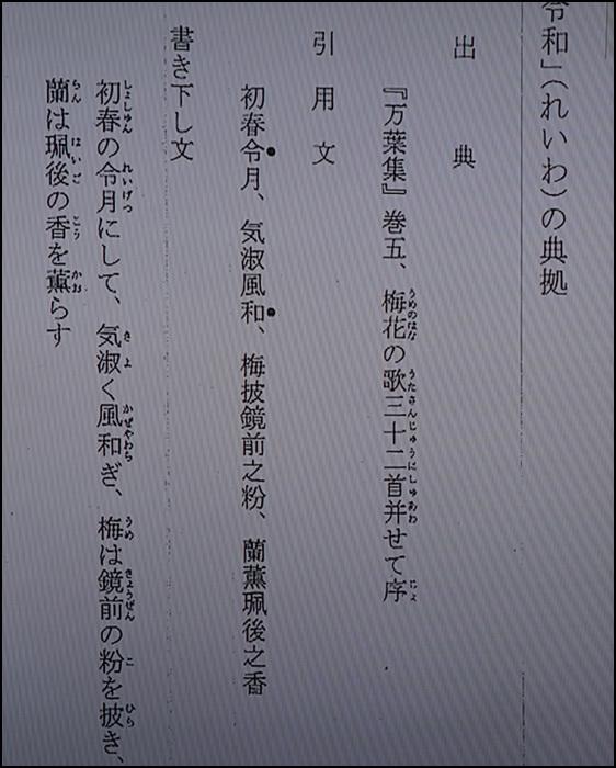 b0019313_16310471.jpg