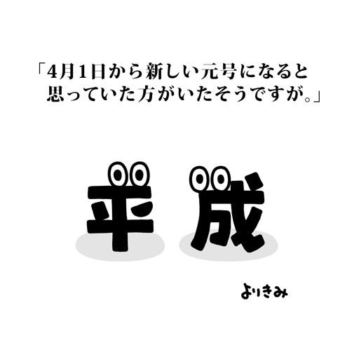 b0044915_14411380.jpg