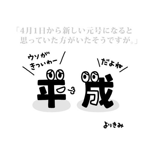 b0044915_14411868.jpg