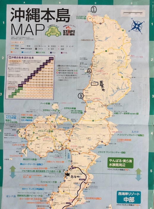 沖縄本島北へゆく旅6 喜如嘉の芭蕉布会館_e0359436_11013355.jpg