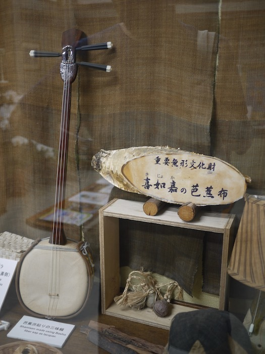 沖縄本島北へゆく旅6 喜如嘉の芭蕉布会館_e0359436_11013678.jpg