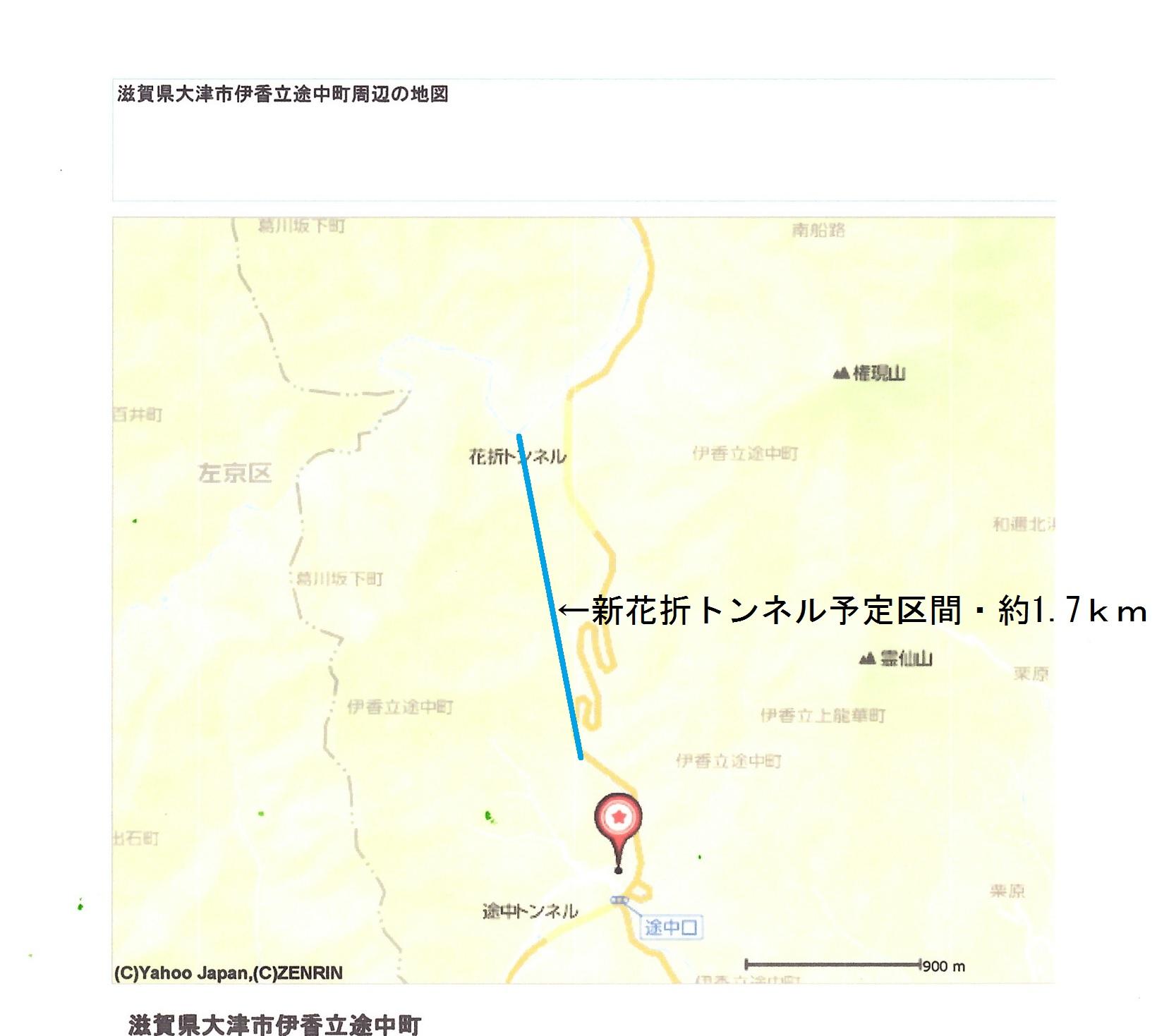 R367・新花折トンネル着工決定!・・・徳勝寺のしだれ桜_d0005250_7143195.jpg