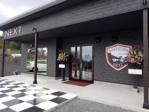 Dance Studio NEXT 川崎店 がオープンしました_f0151251_16283711.jpg
