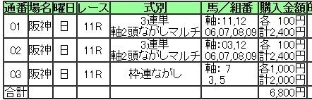 e0052353_22435026.jpg
