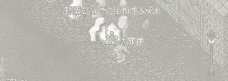 e0264358_00571502.jpg