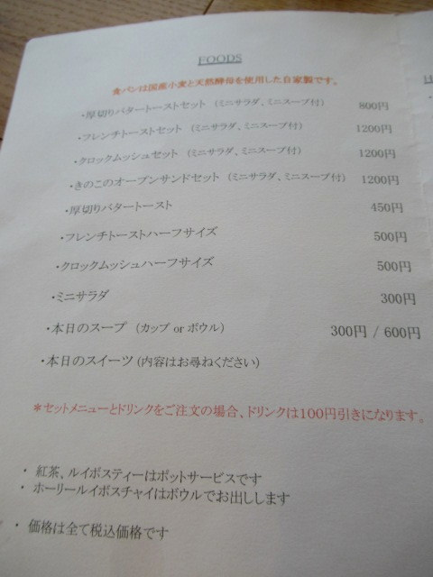 f0236260_13223978.jpg