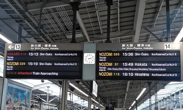 阪神高速道路 8号京都線 消滅_c0340867_00215797.jpg