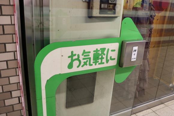 マツダビル地下食堂街 (大阪府旭区)_c0001670_20543280.jpg