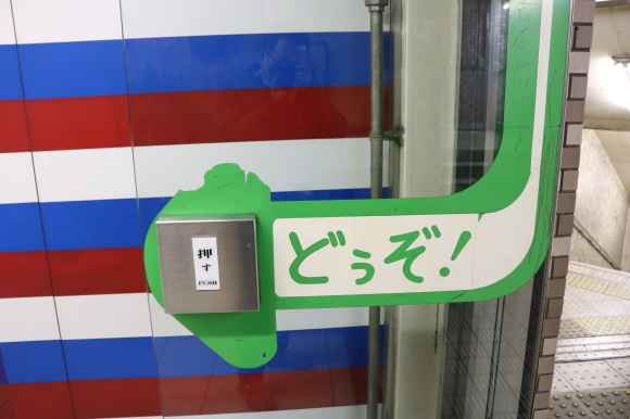 マツダビル地下食堂街 (大阪府旭区)_c0001670_20550329.jpg