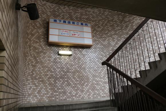 マツダビル地下食堂街 (大阪府旭区)_c0001670_20562391.jpg