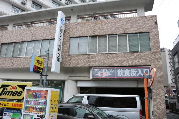マツダビル地下食堂街 (大阪府旭区)_c0001670_20571616.jpg